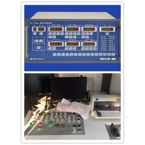 Control System For Concrete Batch Plant