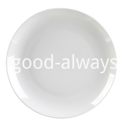 coupe soup plate 2