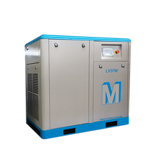 LV37M 37kw vsd screw air compressor machine