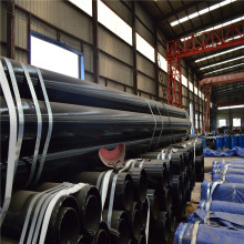 API 5L SCH 40 carbon seamless steel pipe