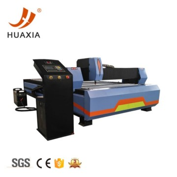 plate profile cutting machine