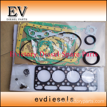 KUBOTA V1903 cylinder head gasket kit