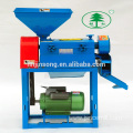 Cheap Price Single Rice Mill Machine