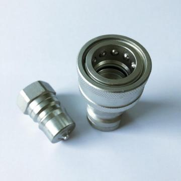Quick Disconnect Coupling 1/4-18NPT