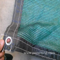 100% HDPE outdoor use sun shade net