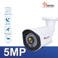Outdoor Bullet Network camera 5MP
