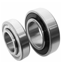 6307 Single Row Deep Groove Ball Bearing