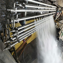 Paper Mill Parte Shower Machine