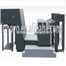 ZX-GUV Series Full Automatic UV Spot Coating Machine