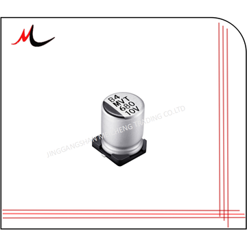 SMD capacitor 220uf 63V 10*13.5mm aluminum electrolytic capacitors