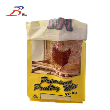 Recyclable Customized Virgin Woven Polypropylene Feed Bags