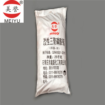 New Delivery for for Aluminum Tripolyphosphate MODIFIED ALUMINUM TRIPOLYPHOSPHATE Zinc Aluminum Orthophosphate Hydrate export to Germany Importers