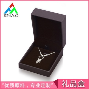 High quality plastic jewelry display ring box