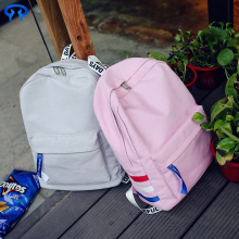 Ladies fashion canvas backpack