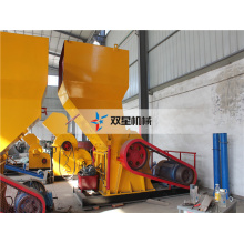 plastic grinding cutting small metal shredder machine