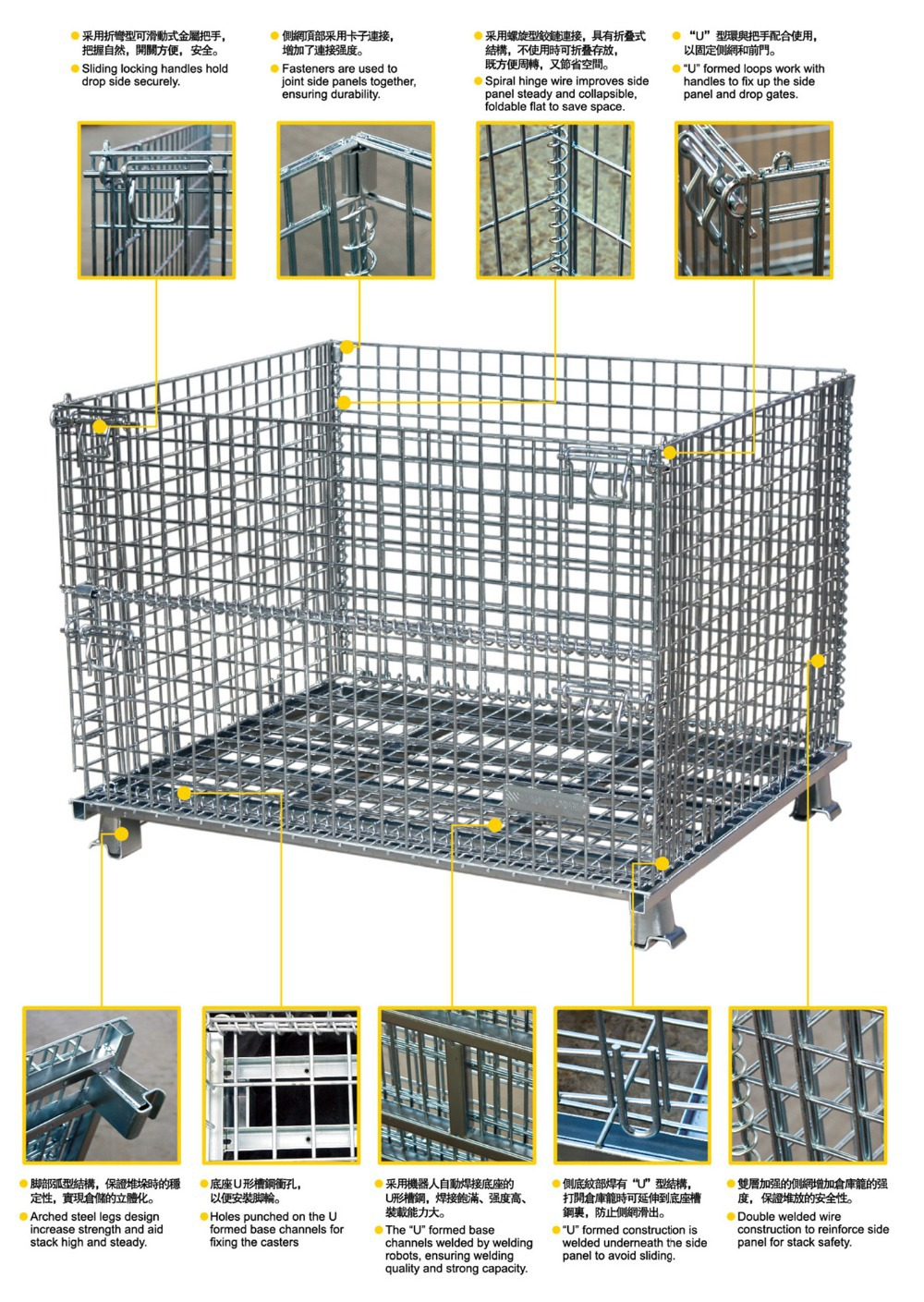 Warehouse Stackable Pallet Cages
