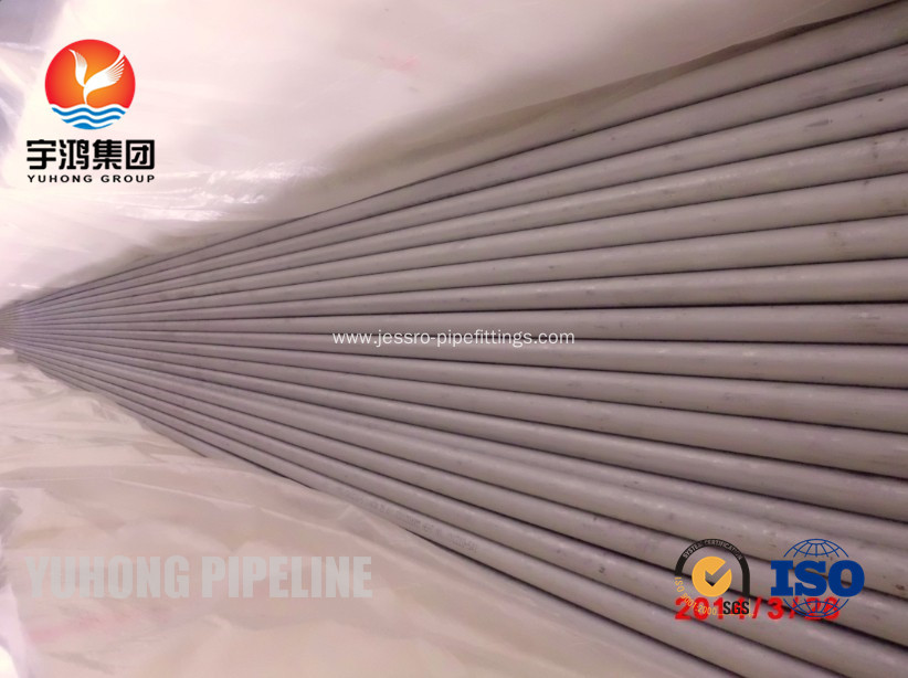Stainless Steel Seamless Tube ASTM A213 TP316Ti UNS S31635 1.4571