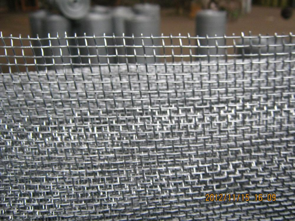 Crimped Wire Mesh Cut Edge