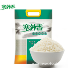 Factory source for Se-Enriched Rice White round soft fragrant rice export to Guatemala Supplier