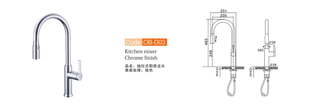 Modern Kitchen Faucets Ob D03