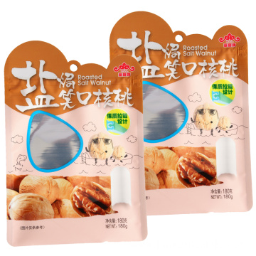 Aluminium Food 3 Side Seal Bag