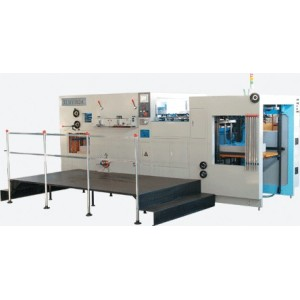 1020C Automatic Die Cutting and Creasing machine