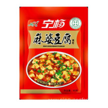 Best-Selling for Spicy Seasoning,Tofu Seasoning,Cooking Seasoning Manufacturer in China Mapo Tofu seasoning for Mild spicy supply to Bahamas Supplier
