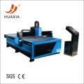 Metal cnc plasma cutting machine with water table