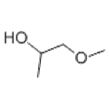 1-Methoxy-2-propanol CAS 107-98-2