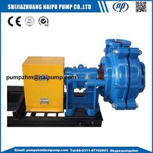 1.5/1B-AH rubber liners slurry pump