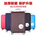 Travel case dust jacket thickened water tank bag