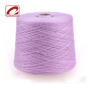 Wholesale Price for Yak Cashmere Blend Yarn popular baby merino wool yak cashmere blend yarn supply to United States Minor Outlying Islands Wholesale