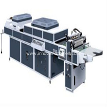 SDSG-1200B UV coating machine