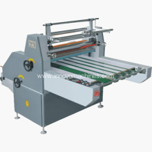 FM-720 water based film laminator