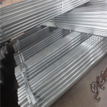 astm a105 grade b steel pipe