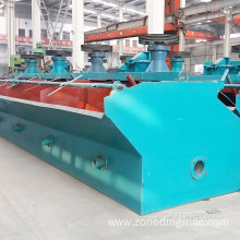 Special for Froth Flotation Cell 0.6-1.2 m³/min Energy Saving Gold Flotation Cell export to China Taiwan Factory