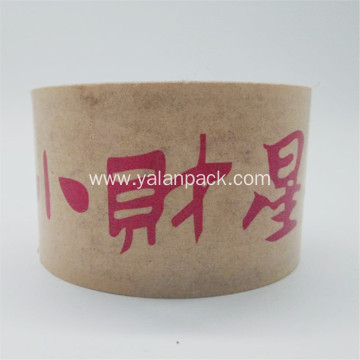 Hot selling point - printed word kraft paper