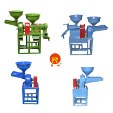 Auto Rice Mill Machinery for Sale Supply