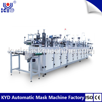 New duckbill mask making machine