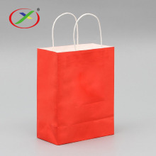 Full color print bag kraft paper bag