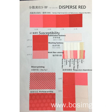 Reliable seller printing dyes disperse red SYE-4BS 200%
