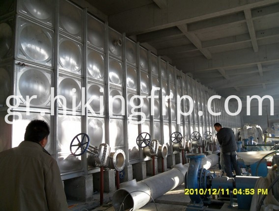 Hot Water Drinking Tank