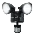 22LED Solar Energy Double Head Human Induction Lamp