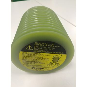 LUBE NS1-7 700g SMT Grease In Stock