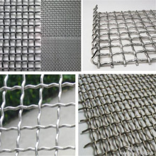 Wholesale Price for Crimped Wire Cloth Crimped Woven Wire Mesh Screen supply to France Factory