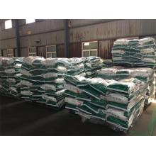 Trimethyl ammonium chloride CAS 593-81-7 98% feed grade
