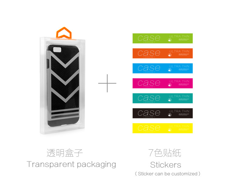 mobile phone case packaging box for iphone6