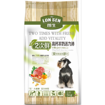 delicious natural dry dog food