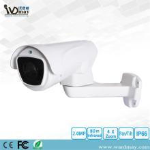 2.0MP 4X/10X Security IR Bullet PTZ AHD Camera