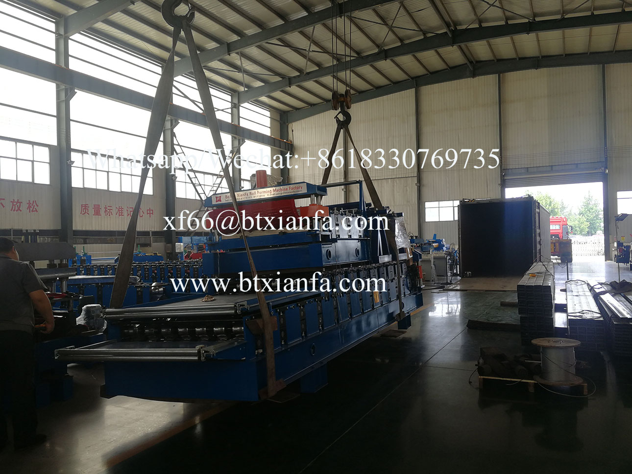 arching machine and ibr double layer machine